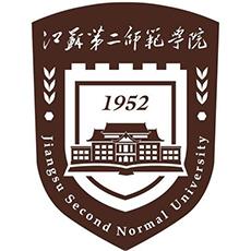 江苏第二师范学院自考
