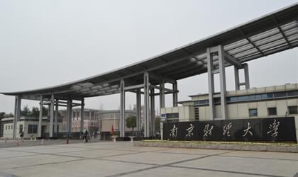 南京财经大学自考院校风景