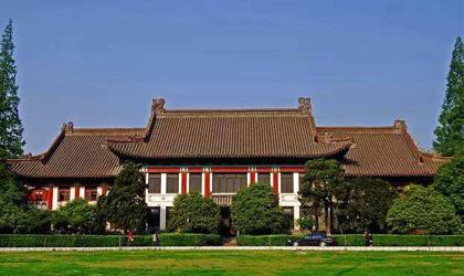 南京师范大学自考院校风景