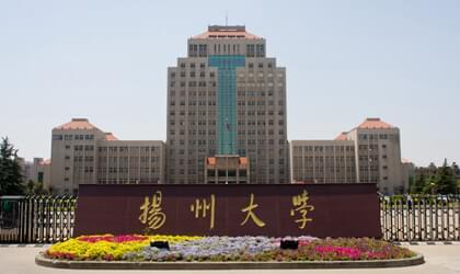 扬州大学自考院校风景