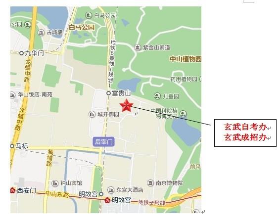 南京玄武区自考办电话和行车路线和地图