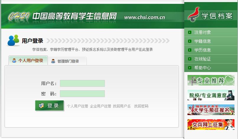调整江苏省自学考试本科资格审核流程的重要通知