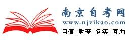 关于成立江苏自考生联盟(江苏自考网) 自考小记者的通知
