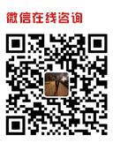 南京财经大学自考招生网微信客服