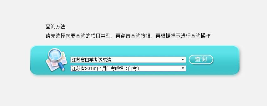 QQ鎴浘20180129093110.jpg
