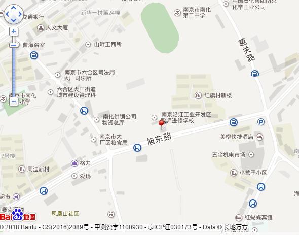 南京市江北新区自考办