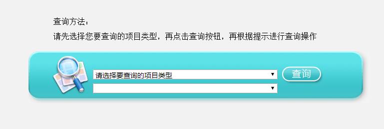 【南通市】2019年6月自考成绩查询时间及查询入口