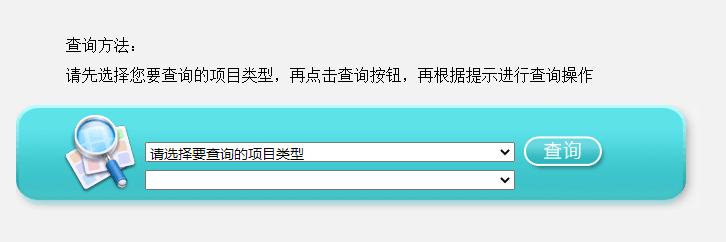 2020年10月江苏自考成绩什么时候能查询?