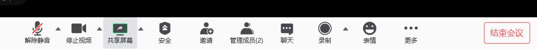 2020年下半年南京大学自考论文人力资源管理专业第一批网上论文答辩通知