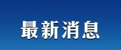 近期江苏自考要闻提醒