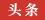江苏自考网新闻头条